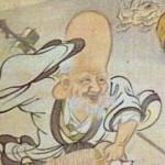Фукурума.
